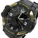 カシオ Gショック スカイコックピット メンズ 腕時計 GA-1000-9G ブラック 黒 G-SHOCK黒 人気 ブランド G-ショック ジーショック ウォッチ 男性 ギフト クリスマス プレゼント