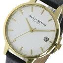 送料無料 オリビアバートン 腕時計 レディース OLIVIA BURTON OB15TD14 ホワイト 人気 ブランド オリビア・バートン 時計 オリビアバートン時計 オリビアバートン腕時計 おしゃれ かわいい おすすめ 女性用 ギフト プレゼント