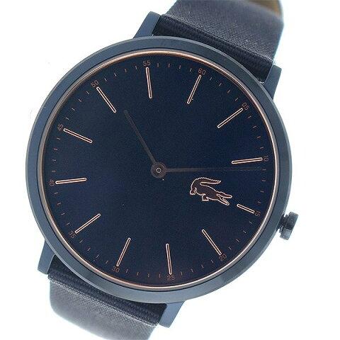 【送料無料】 ラコステ 腕時計 レディース LACOSTE 2000999 ネイビー 紺色 人気 ブランド 時計 ラコステ腕時計 ラコステ時計 LACOSTE腕時計 LACOSTE時計 激安 セール ウォッチ 女性 ギフト プレゼント