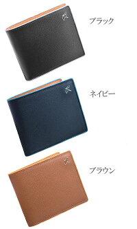 アーノルドパーマー二つ折り財布メンズ4AP3039anoldpalmerブラックネイビーブラウン黒紺茶本革レザー