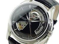 ハミルトンジャズマスターオープンハート自動巻き腕時計H32565735