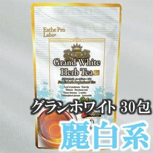 Esthe Pro Labo(エステプロ・ラボ) プロフェッショナルユースハーブティーセレクショングラン ホワイト ハーブティープロ 2.8g×30包入り~麗白系ハーブティー~