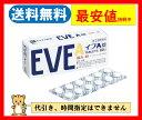 【指定第2類医薬品】イブA 60錠 痛み、熱に イブプロフェン配合製剤 生理痛 頭痛 歯痛 咽頭痛