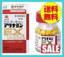 アリナミンEXプラス 60錠 目の疲れ 肩こり 腰の痛み 武田 第3類医薬品 定形外郵便発送