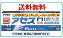 アセス160g歯肉炎歯槽膿漏薬【第3類医薬品】
