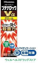 【指定第2類医薬品】ブテナロックVαクリーム18g【久光製薬定型外発送】