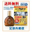 ロートV1113mlロート製薬【第2類医薬品】