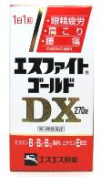 【第3類医薬品】エスエス製薬 エスファイトゴールドDX (270錠) 【送料無料】 【smtb-s】 ウェルネス