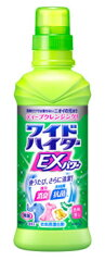 【特売セール】 花王 ワイドハイター EXパワー 本体 (600mL)