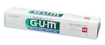 サンスター GUM ガム デンタルペースト 薬用ハミガキ (155g) 【医薬部外品】 ウェルネス