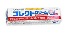 ★激安対抗品★ コレクトクリーム 45g