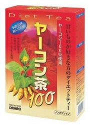 オリヒロヤーコン茶100 (30包) ウェルネス