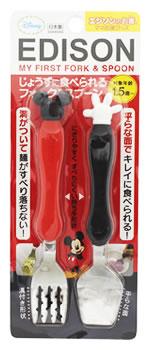 ケイジェイシー エジソンのフォーク&スプーン ミッキーマウス (1個) 1.5ヶ月〜 ディズニー DISNEY ウェルネス