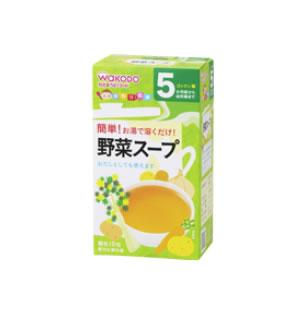 和光堂ベビーフード 手作り応援 【野菜スープ】 顆粒 (10包) 【5ヶ月頃から】 ウェルネス