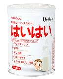 [銷售]出售[是]可以Rebensumiruku和光堂株式會社 - 0個月大(850克)[【特売セール】 和光堂レーベンスミルク はいはい 0ヶ月から 大缶 (850g) 【粉ミルク】 【HLSDU】]