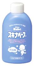 持田ヘルスケア スキナベーブ (200mL) 【医薬部外品】 沐浴剤 ベビー入浴剤 ウェルネス