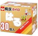 【特売セール】 桐灰 カイロ はる 【貼るカイロ】 (30個入)