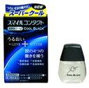【第3類医薬品】ライオン スマイルコンタクト クールブラック...