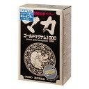 【即納】 【◇】 スーパーアウトレット オリヒロ マカ ゴールドマグナム1000 黒マカエキス (90粒)