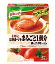 味の素 クノール カップスープ 1杯に完熟トマト まるごと1個分使った ポタージュ (3袋入) ウェルネス ※軽減税率対象商品