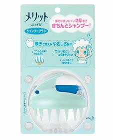 【特売セール】 花王 メリット シャンプーブラシ シャンプー専用ブラシ