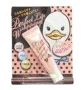 ナリスアップ リップケアエッセンス 唇用美容液+グロス+下地効果 ほんのりピンク色 (10g) ...
