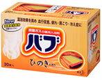 薬用入浴剤 花王 バブ 【ひのきの香り】 (20錠入り)