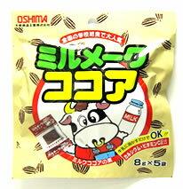 【ポイント3倍】 [牛乳に溶かすだけでOK] ミルメーク 【ココア】(5袋入)