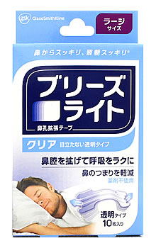 グラクソ・スミスクライン ブリーズライト クリア 透明 ラージ (10枚入) 鼻孔拡張テープ ウェルネス