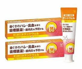 デンタルケア, 歯磨き粉  (100g)2