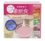 ファスティングダイエットベーシック 短期集中プチ断食 (15食入り)