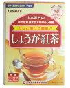 【◇】 山本漢方 しょうが紅茶 無糖 スティックタイプ (3.5g×14パック) ウェルネス ※軽減税率対象商品