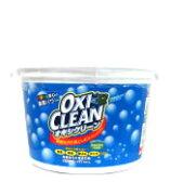 界面活性剤不使用!有機性汚れ用漂白剤 オキシクリーン (1.5kg) ウェルネス