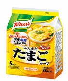 【ポイント3倍】 味の素 クノール ふんわりたまごスープ (5食入り)