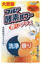 エステー ブルー 酵素パワー 香りプラス 【オレンジの香り】 (120g) 水洗トイレ用芳香洗浄剤 ウェルネス