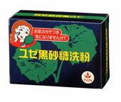 ユゼ 黒砂糖洗粉 (標準重量75g) ウェルネス