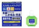 【第2類医薬品】ライオンスマイル40メディクリア(15mL)目薬目のかゆみ・充血ウェルネス