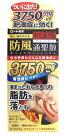 ロート製薬 和漢箋 新 防風通聖散錠Z (252錠) 【第2類医薬品】