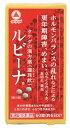 【第2類医薬品】武田薬品 タケダ ルビーナ (60錠) タケダの漢方薬 連珠飲 更年期障害 めまい ウェルネス