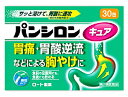 【第2類医薬品】ロート製薬 パンシロンキュアSP (30包)...