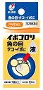 【第2類医薬品】横山製薬 ハピコム イボコロリ 液 (10mL) 魚の目 タコ・イボに ウェルネス