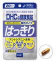DHCの健康食品 はっきり アントシアニン含有 【20日分】(40粒)
