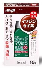 イソジン きず薬 殺菌・消毒 (30ml) 【第3類医薬品】