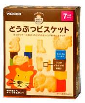 【特売セール】 和光堂のおやつ どうぶつビスケット 7ヶ月から (2袋入り)