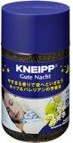 ドイツ製バスソルト KNEIPP クナイプ グーテナハト バスソルト 【ホップ&バレリアンの香り】 (850g) おやすみ前のやすらぎ入浴に ウェルネス