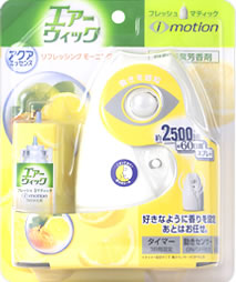 【ポイント5倍】 エアーウィック フレッシュマティック 自動消臭芳香剤 リフレッシング ...