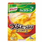 味の素 クノール カップスープ つぶたっぷりコーンクリーム コーンポタージュ(3袋入)
