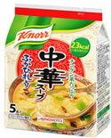 味の素 クノール ふかひれ入り中華スープ (5食入り) ウェルネス ※軽減税率対象商品