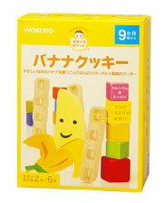 【特売セール】 和光堂のおやつ すまいるぽけっと バナナクッキー 9ヶ月頃から (2本×6袋)
