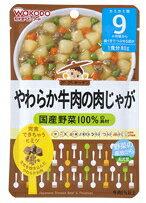 【特売セール】 和光堂ベビーフード グーグーキッチン 【やわらか牛肉の肉じゃが】 (80g) ...